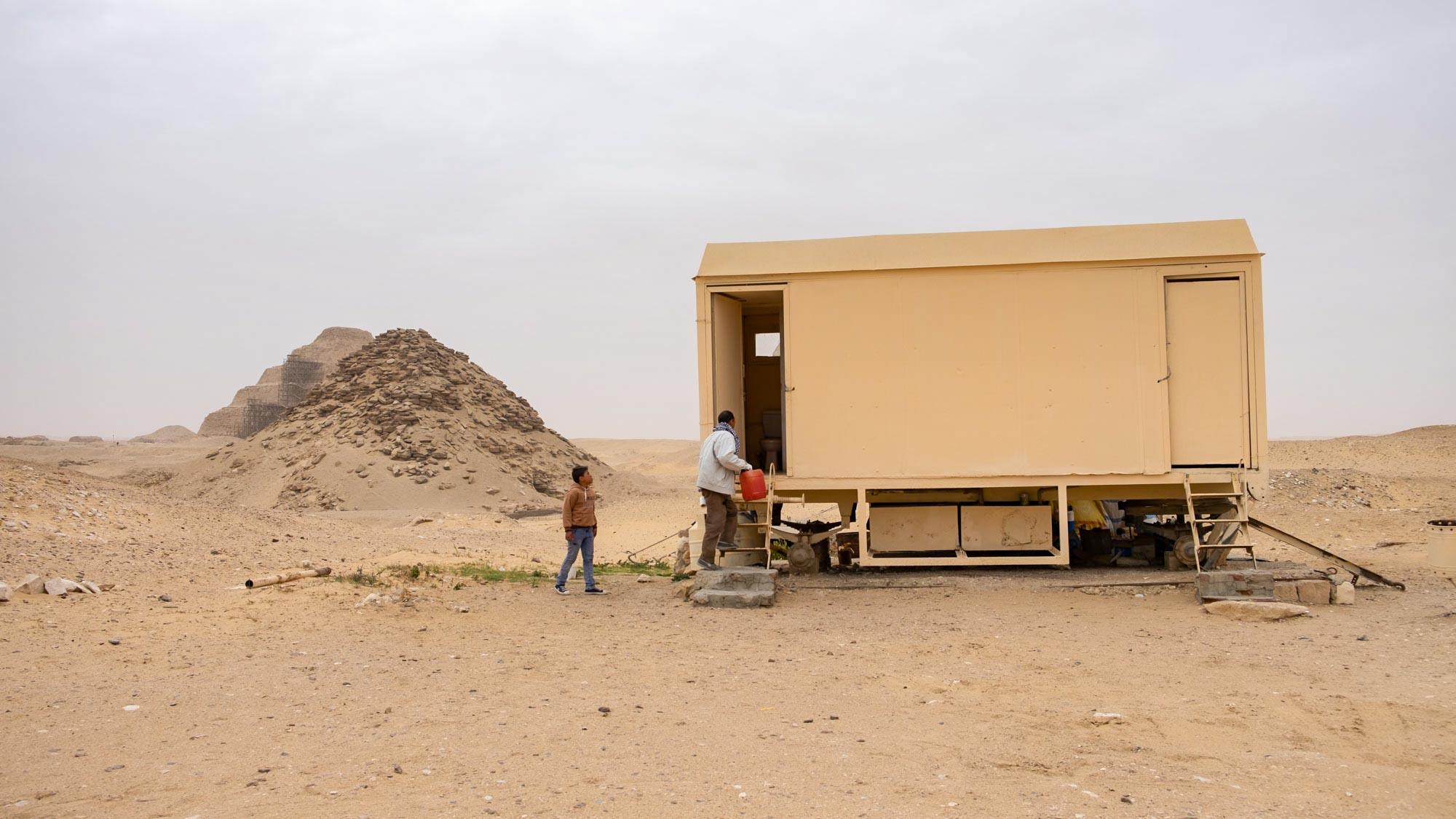 Saqqara Toilets