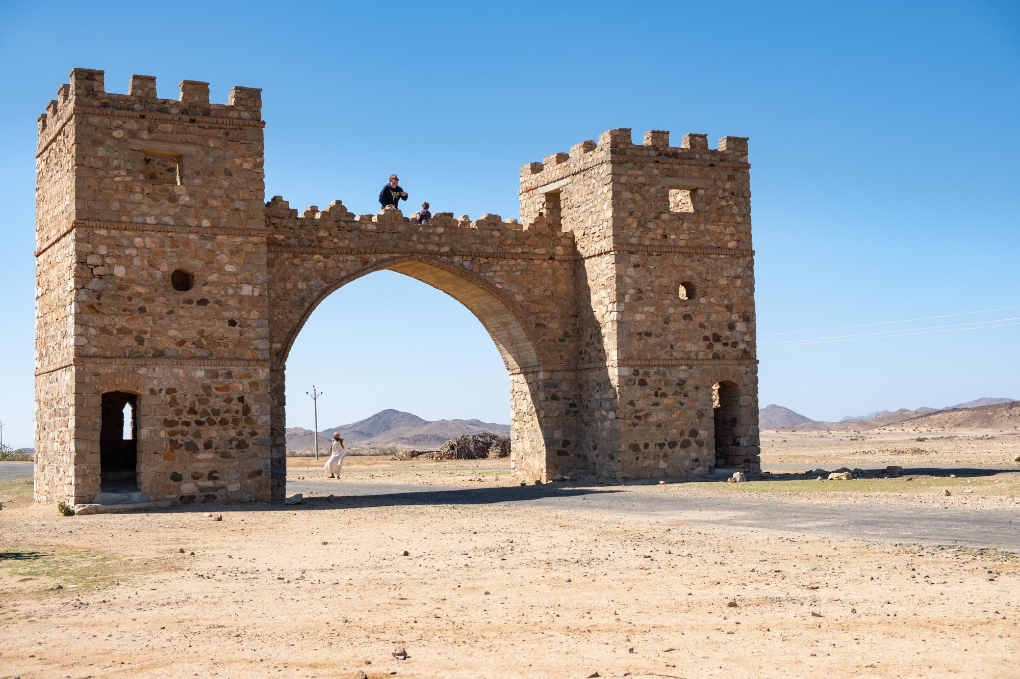 Arkawit Gate, Sudan