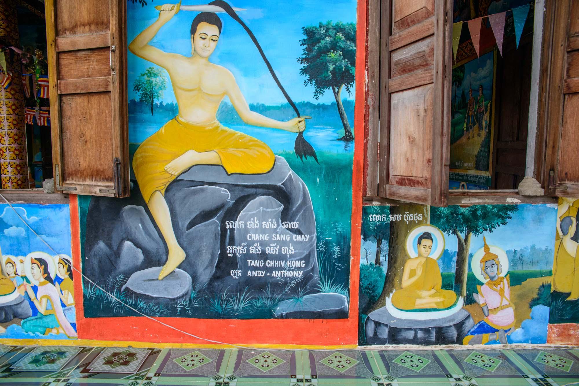 Wat Phnom Sampov